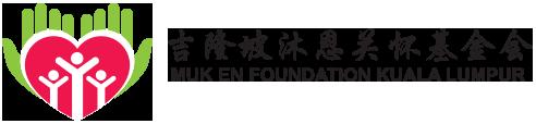 Muk En Foundation Kuala Lumpur