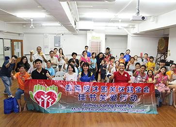 2018 农历新年佳节关爱行动,22户贫寒家庭及独居老人受惠